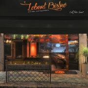 Lobert Bistro - Studio Guilherme Bez